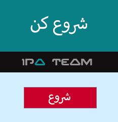 تبلیغات رایگان ، آگهی اینترنتی | آگهی رایگان