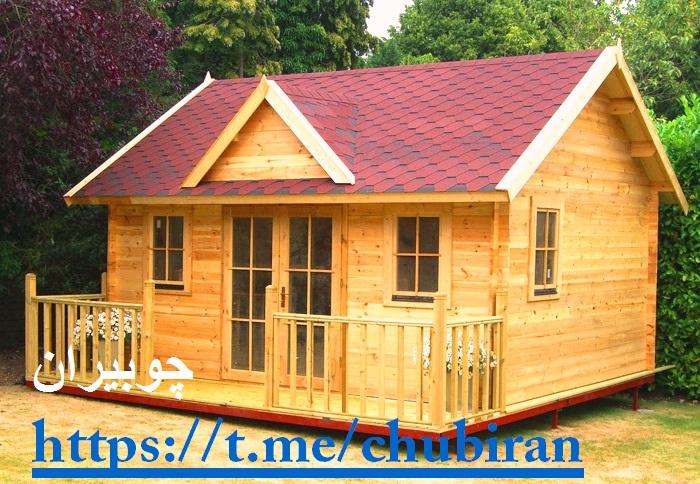 طراحی و ساخت ویلا چوبی ، کلبه های چوبی و آلاچیق چوبی