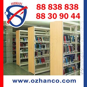 کمد کتابخانه|کمد کتاب|کتابخانه ریلی