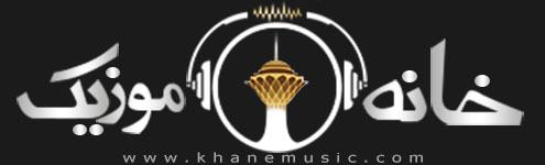 رسانه خانه موزیک