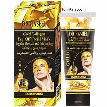 ماسک طلا کلاژن ساز و جوانسازی پوست دکتر راشل/09120132883