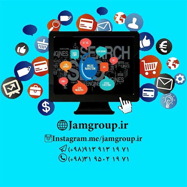 بازاریابی آنلاین و تکنیک های افزایش فروش آنلاین