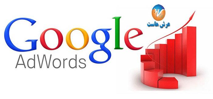 سفارش تبلیغ در گوگل