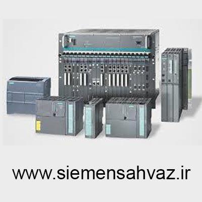 زیمنس اهواز نمایندگی PLC زیمنس و فروش انواع PLC زیمنس