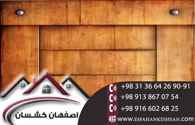 تایل سقفی ضد رطوبت با نصب آسان و قیمت ارزان و با بالاترین کیفیت
