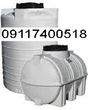 مخزن پلی اتیلن ، مخزن آب ، مخازن و منابع پلاستیکی