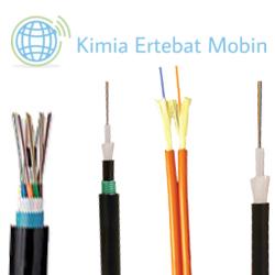 Fiber Optic Cable اکسین در انواع مختلف