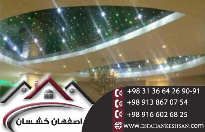 سقف کشسان مقاوم در اصفهان با نصب سریع