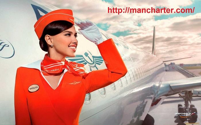 خرید بلیط هواپیما | بلیط هواپیما ارزان قیمت | من چارتر