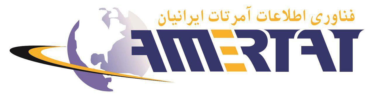 شرکت آمرتات ایرانیان ارائه دهنده راهکارها و محصولات شبکه و مراکز داده