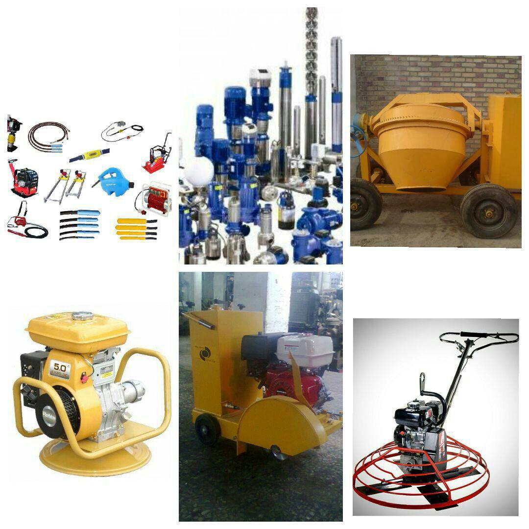 فروشنده ماشین آلات صنعتی