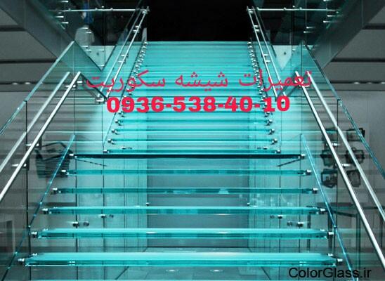 تعمیر شیشه سکوریت رگلاژ درب شیشه ای (میرال) تهران (( 09121576448 شیشه میرال ایرانیان )) شیشه میرال فوری