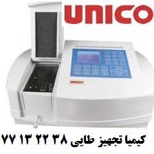 نمايندگي فروش اسپكتروفوتومتر و فوتومتر هاي UV - vi