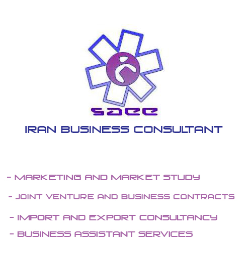 Iran business consultant