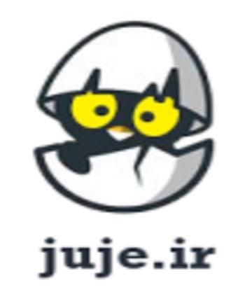 jujeir