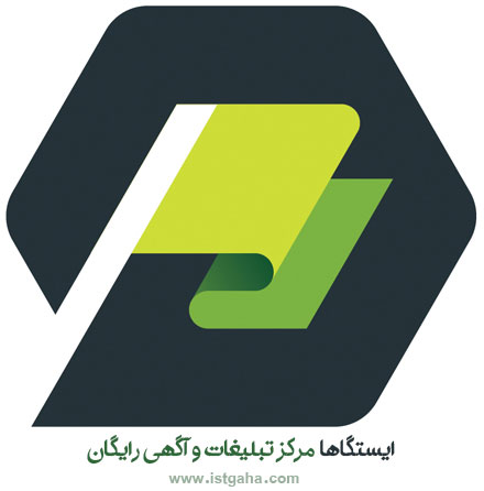 اینترنت وایرلس Internet Wireless پرند و رباط کریم