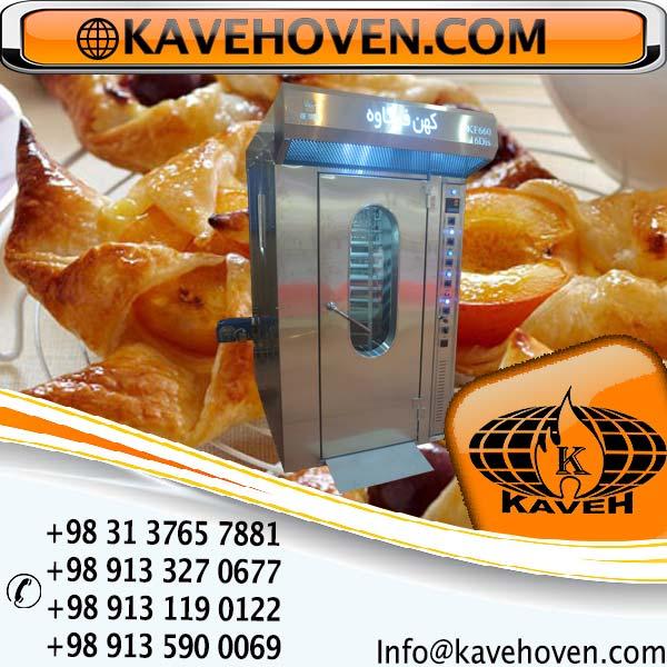 دستگاه فر شیرینی پزی خانگی و تولید انبوه شیرینی با کیفیت بالا