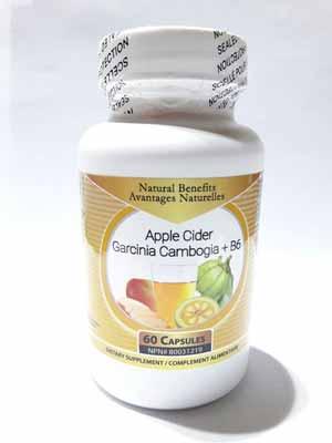 قرص لاغری سرکه سیب گارسینیا کامبوجیا لاغری 7 الی 10 کیلو در ماه