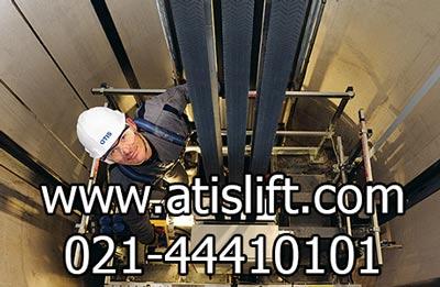 اوج پیمای آتیس مركز تعمیر و نگهداری آسانسور در تهران