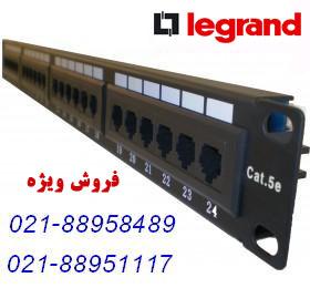 فروش پچ کورد لگراند پریز شبکه لگراند تهران 8895848
