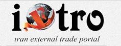پورتال توسعه تجارت خارجی ایران