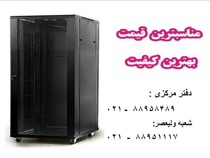 رک ایستاده رک دیواری فروش رک تلفن تهران 88951117