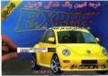 دستگاه تشخیص رنگ حرفه ای اتومبیل