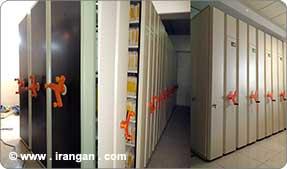 سیستم بایگانی ریلی کمد بایگانی ریلی قفسه بایگانی ریلی فایل بایگانی ریلی