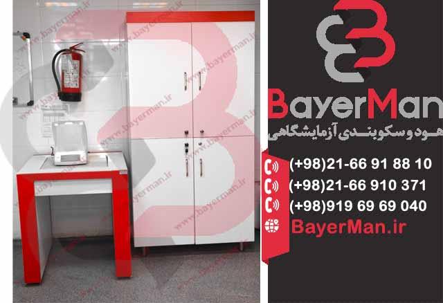 نصب کمد نگهداری مواد شیمیایی در شرکت بایرمن
