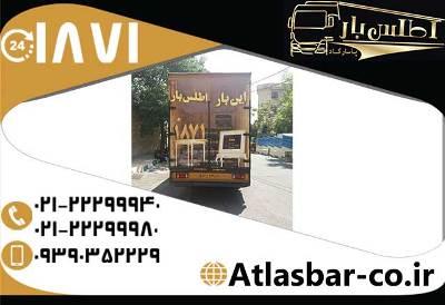 مطمئن ترین باربری تهران با ارائه انواع آپشن در خصوص حمل و جابجایی