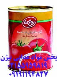 پخش عمده رب گوجه فرنگی/روژین/چین چین/یک و یک