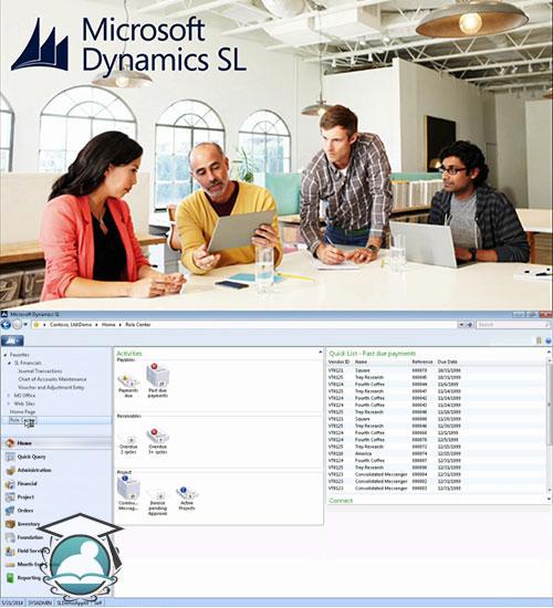 نرم افزار Microsoft Dynamics SL 2015 – نرم افزار برنامه ریزی منابع سازمانهای کوچک