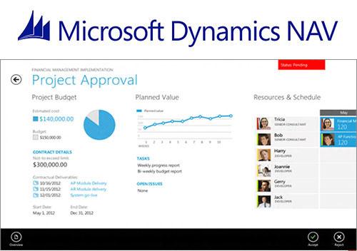نرم افزار Microsoft Dynamics NAV 2015 -  نرم افزار برنامه ریزی منابع سازمانهای متوسط