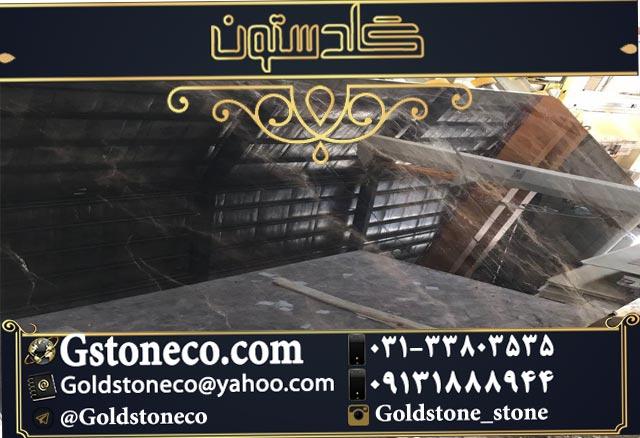 فروش سنگ مرمریت مشکی نجف آباد در سنگبری گلدستون با بالاترین کیفیت و نازلترین قیمت