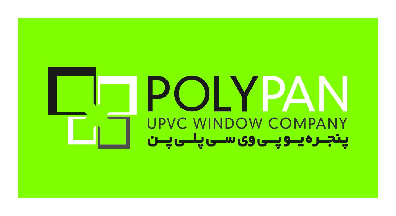 تولید پنجره های دوجداره استاندارد - UPVC و آلومینیوم ترمال بریک