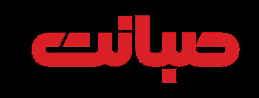 نمایندگی فروش اینترنت +ADSL2 صبانت و وایمکس مبین نت در استان البرز