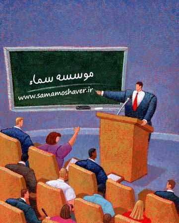 موسسه حقوقی بین المللی سما - ثبت اختراع در اصفهان