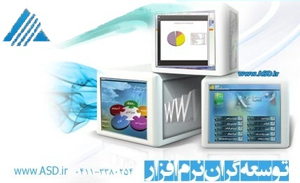 توسعه گران نرم افزار آذربایجان