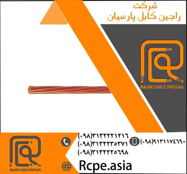 معرفی و بررسی کابل چند رشته