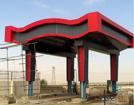 نماکاری پمپ بنزین