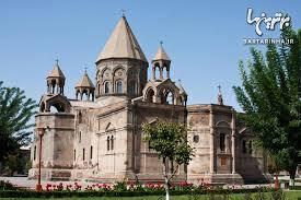 تور ارمنستان نوروز 94