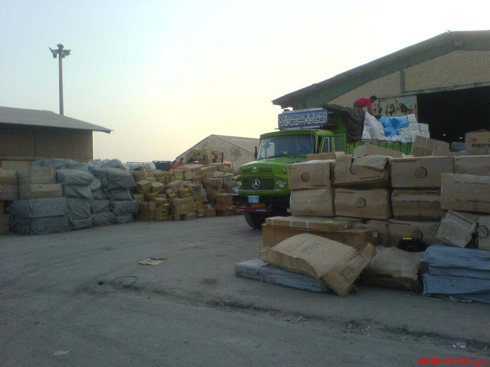 مشاوره رایگان برای واردات کالا از دبی