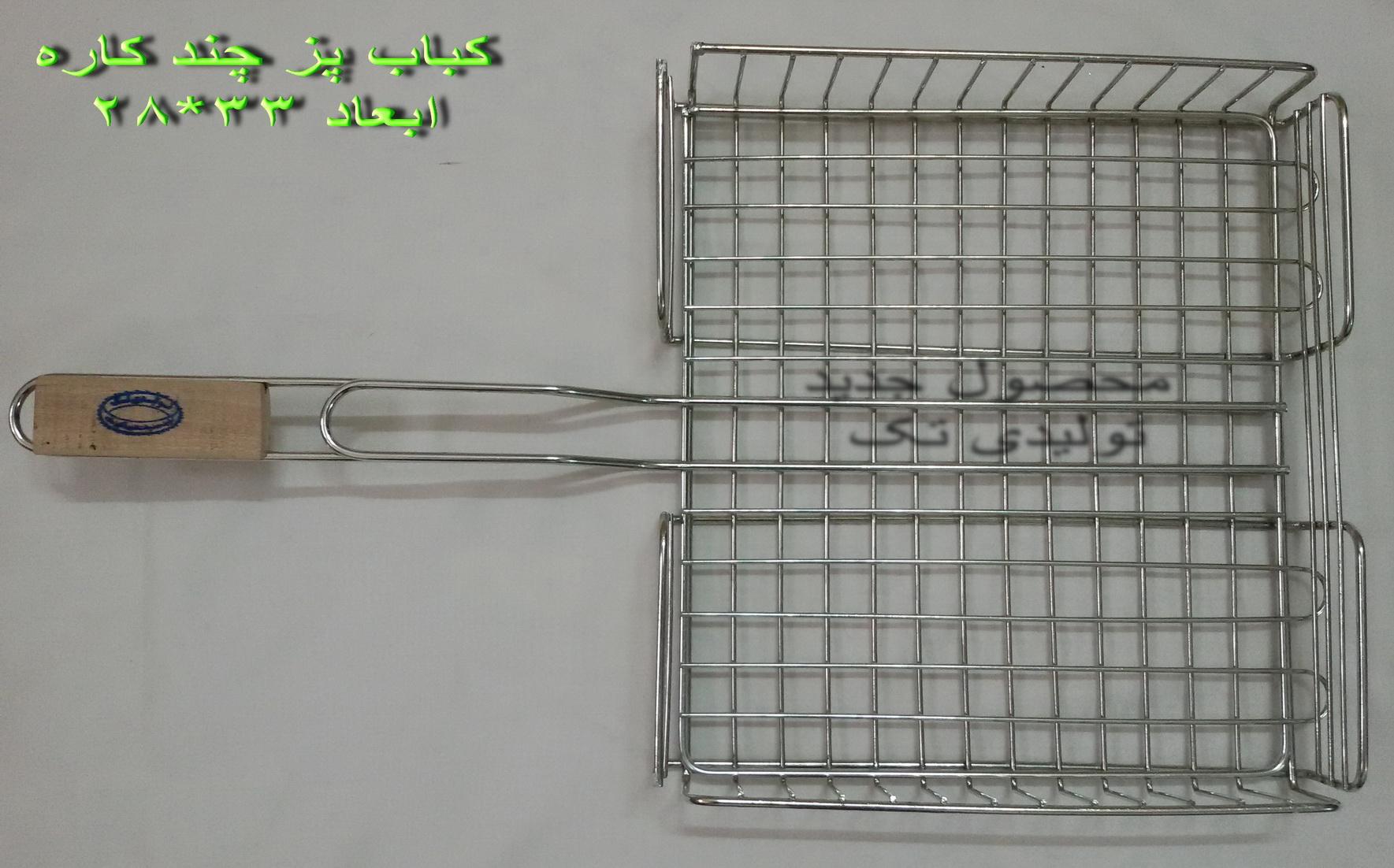 تولید  و پخش انواع مصنوعات فلزی آشپزخانه