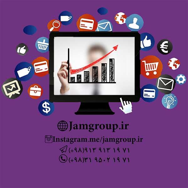 مشاوره بازاریابی اینترنتی و ارائه راهکارهای  افزایش فروش
