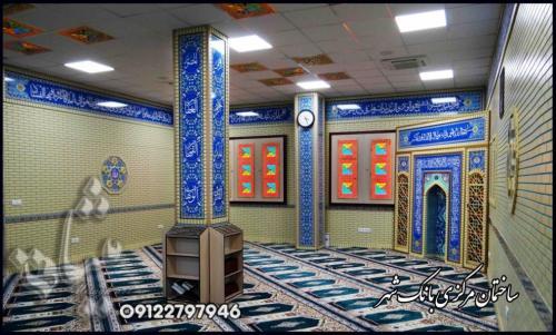 تجهیزات مساجد محراب چوبی محراب mdf