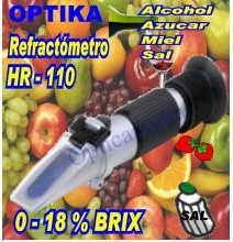 رفرکتومترچشمی-رفرکتومترOPTIKA-OPTIKA HR110-قیمت رفرکتومترچشمیOPTIKAاپتیکا