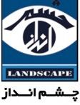 آموزش جامع نرم افزار متلب (MATLAB)- شیراز موسسه چشم انداز هزاره سوم