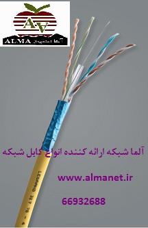 کابل شبکه || 66932635