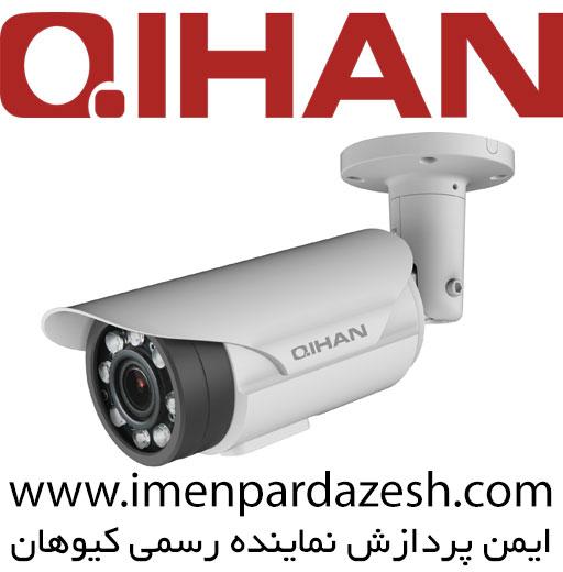 نماینده انحصاری دوربین های تحت شبکه کیوهان QIHAN