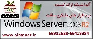 نرم افزارهای مایکروسافت Microsoft|| 66932635